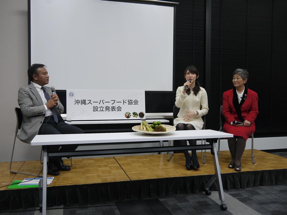 沖縄スーパーフード設立発表会トークショー03